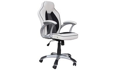 X Rocker 0287401 Executive Office Chair